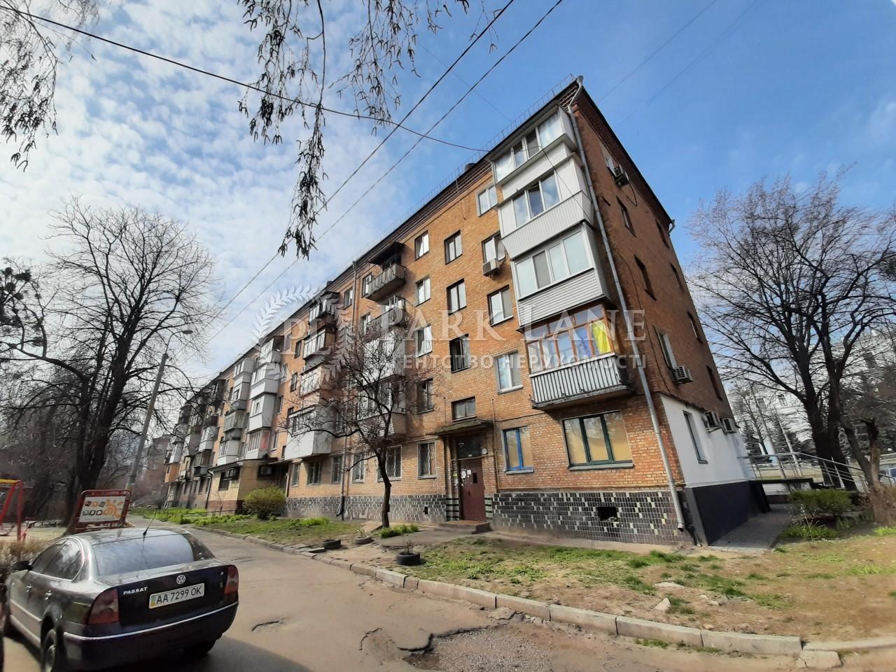 Квартира Воздухофлотский просп., 3, Киев, L-28305 - Фото 1