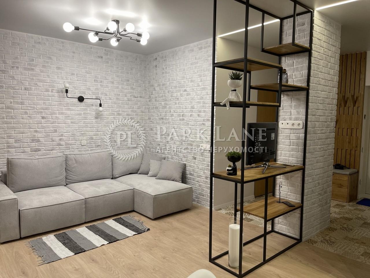 Квартира Z-750667, Набережно-Рыбальская, 9, Киев - Фото 6
