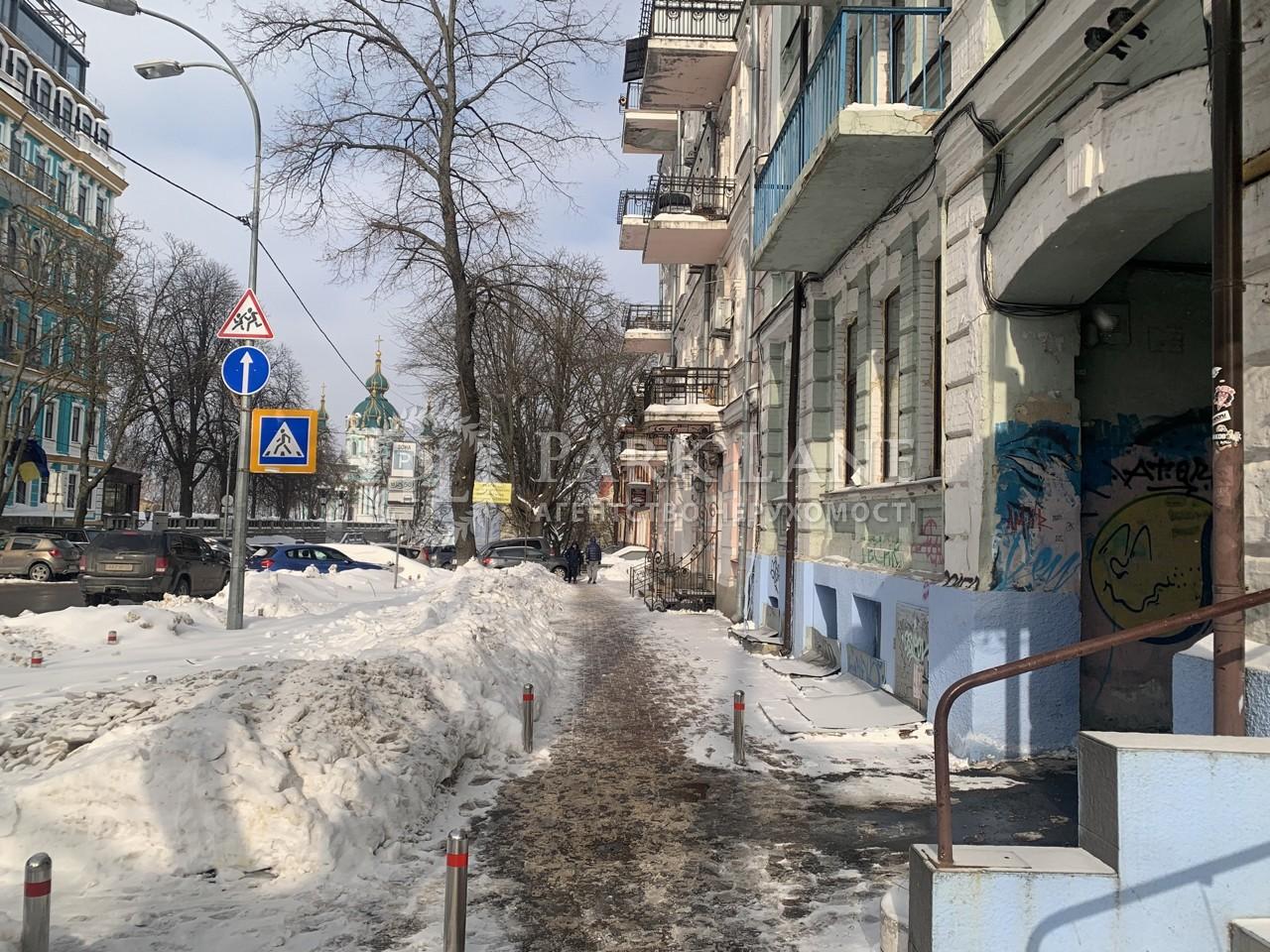Офис, ул. Владимирская, Киев, R-37075 - Фото 12
