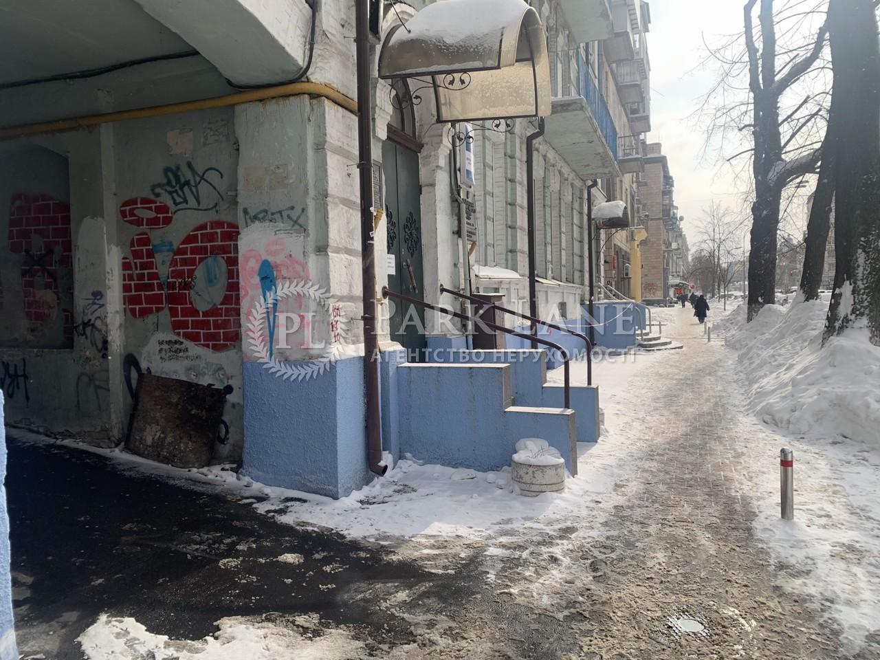 Офис, ул. Владимирская, Киев, R-37075 - Фото 11