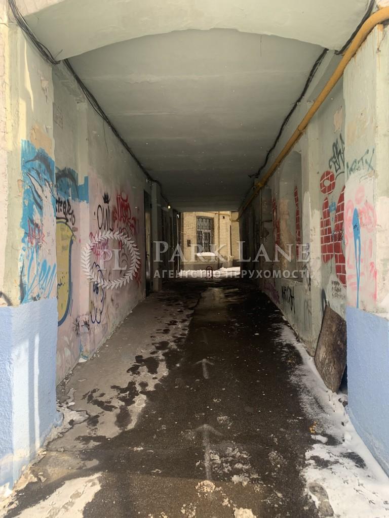Офис, ул. Владимирская, Киев, R-37075 - Фото 10