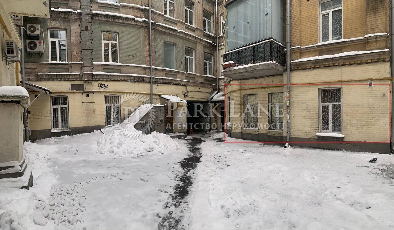 Офис, ул. Владимирская, Киев, R-37075 - Фото 13