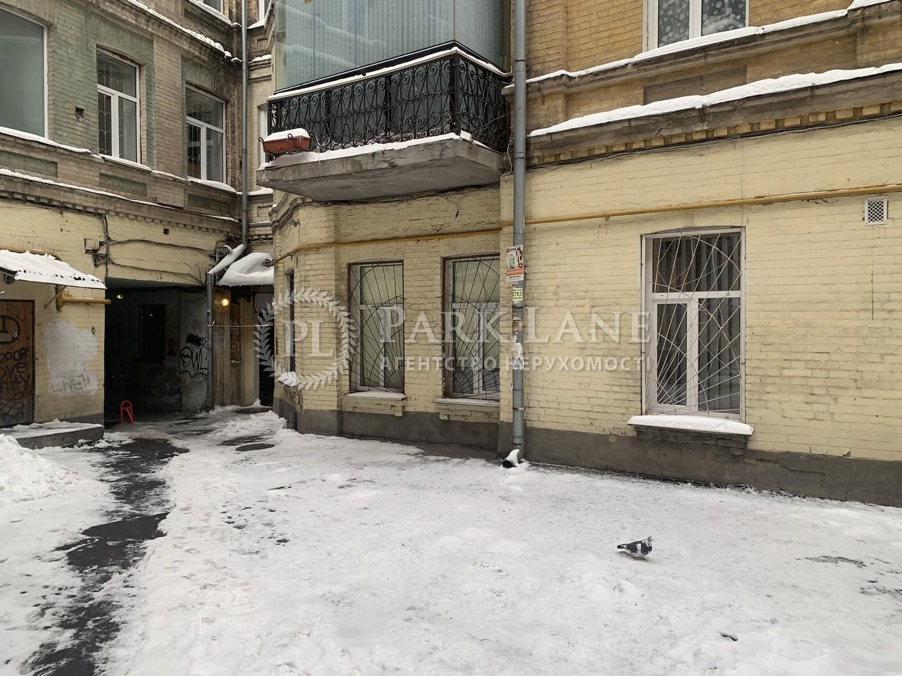 Офис, ул. Владимирская, Киев, R-37075 - Фото 8
