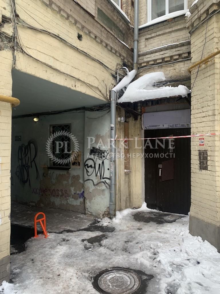 Офис, ул. Владимирская, Киев, R-37075 - Фото 9