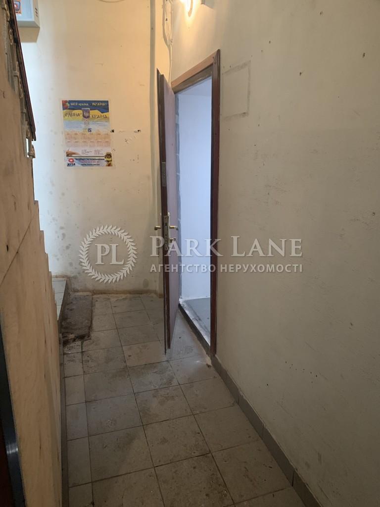 Офис, ул. Владимирская, Киев, R-37075 - Фото 7