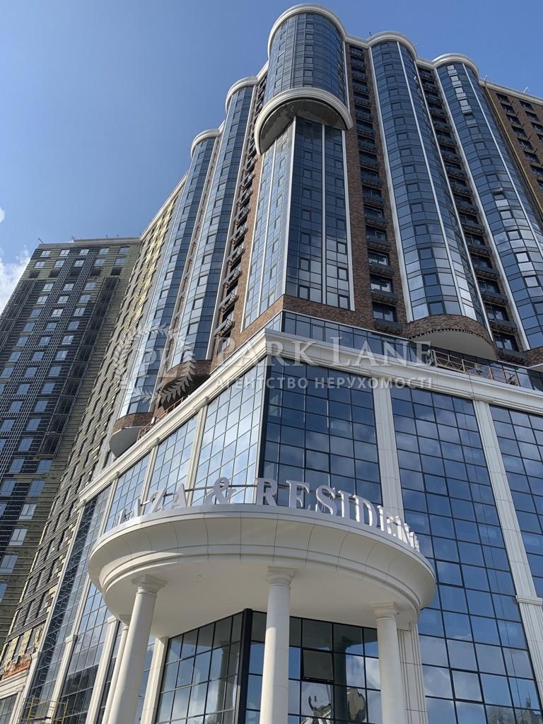 Квартира ул. Глубочицкая, 73-77, Киев, L-28286 - Фото 5