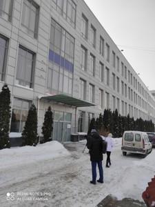 Бізнес-центр, J-30535, Магнітогорська, Київ - Фото 20