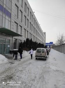 Бізнес-центр, J-30535, Магнітогорська, Київ - Фото 22