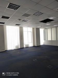 Коммерческая недвижимость, J-30535, Магнитогорская, Деснянский район