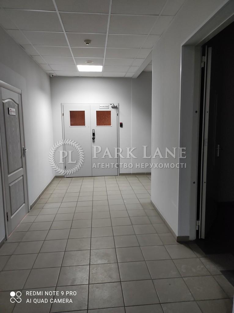 Бізнес-центр, J-30535, Магнітогорська, Київ - Фото 14