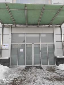 Бізнес-центр, J-30535, Магнітогорська, Київ - Фото 25
