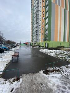 Квартира Z-500976, Калнишевского Петра (Майорова М.), 14, Киев - Фото 8