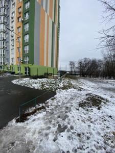 Квартира Z-500976, Калнишевского Петра (Майорова М.), 14, Киев - Фото 9