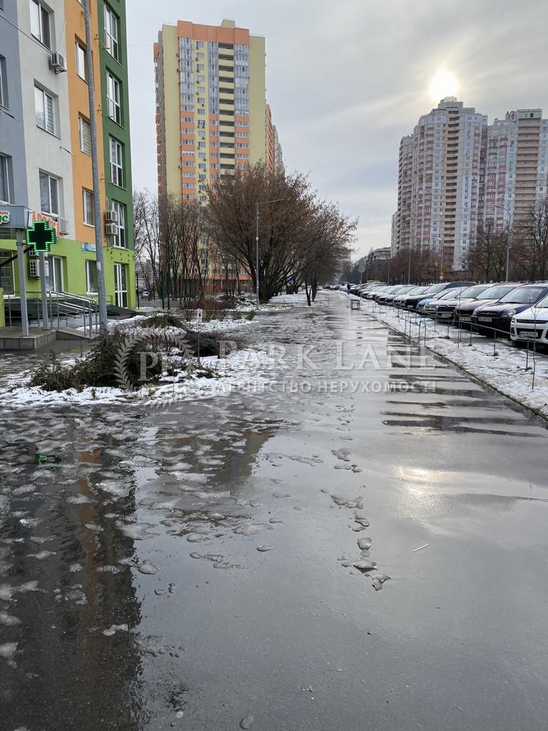 Квартира Z-500976, Калнишевского Петра (Майорова М.), 14, Киев - Фото 10