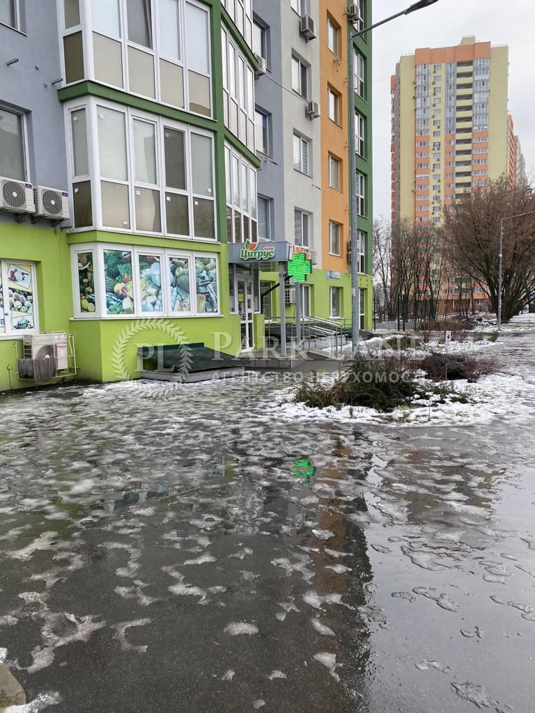 Квартира Z-500976, Калнишевского Петра (Майорова М.), 14, Киев - Фото 11