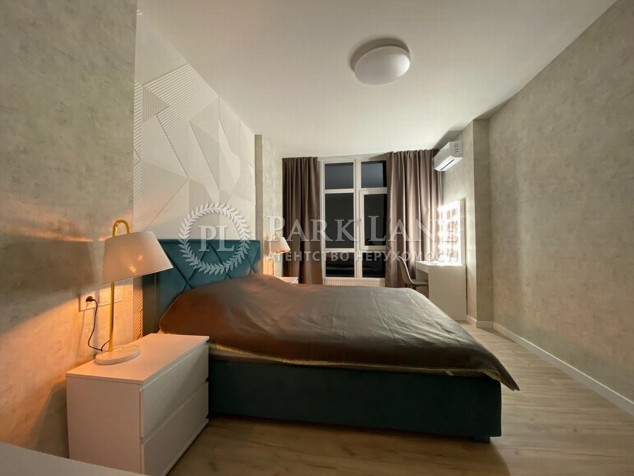 Квартира ул. Дубинина Володи, 2, Киев, R-37579 - Фото 6