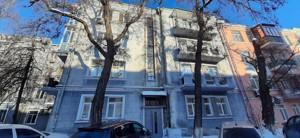 Офіс, B-54538, Хорива пров., Київ - Фото 3
