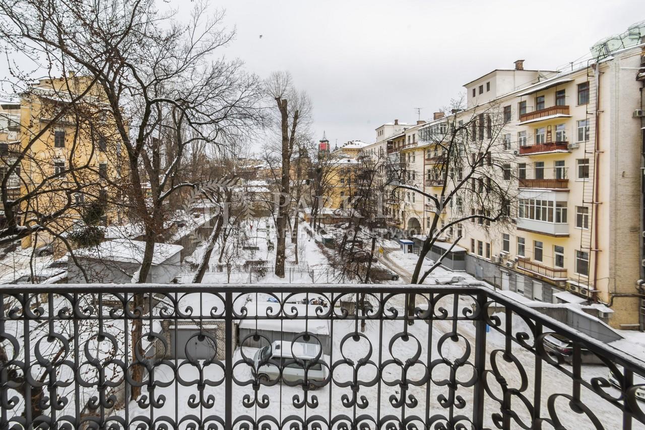 Квартира ул. Большая Васильковская, 18, Киев, I-32289 - Фото 22