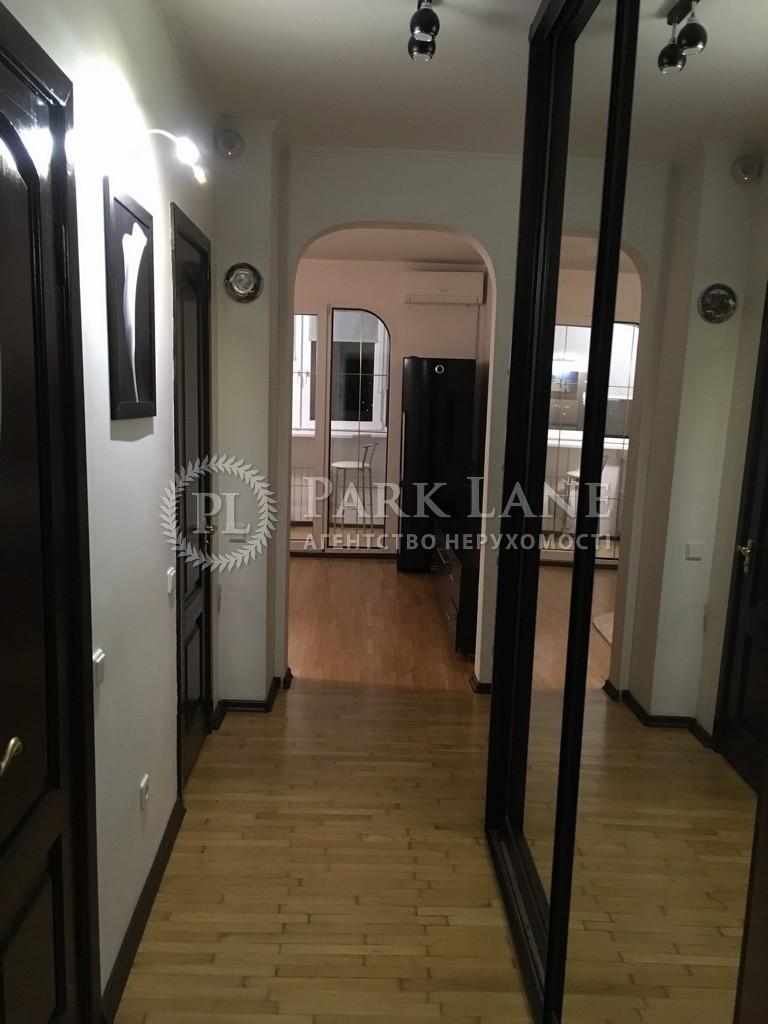 Квартира ул. Ревуцкого, 42, Киев, R-37597 - Фото 10