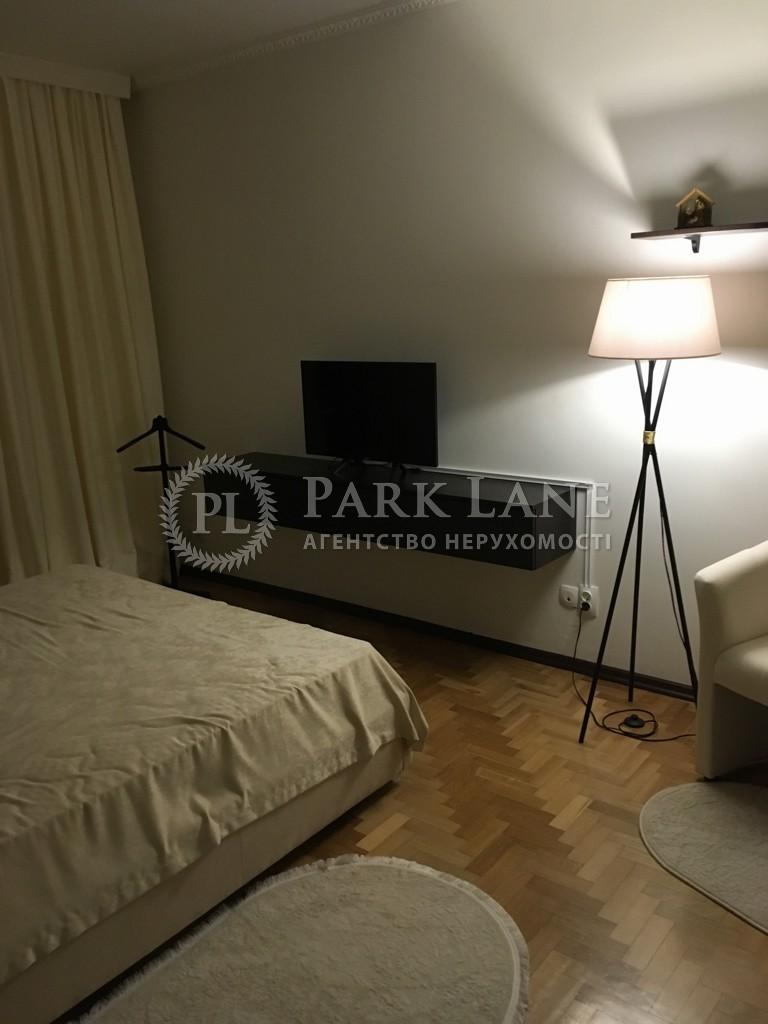 Квартира ул. Ревуцкого, 42, Киев, R-37597 - Фото 5