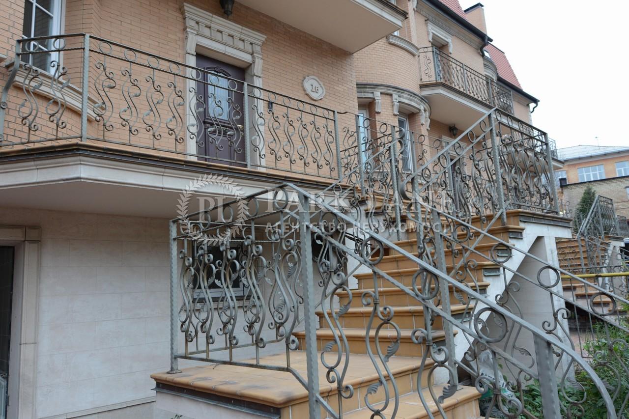 Квартира ул. Тимирязевская, 30, Киев, K-31292 - Фото 21