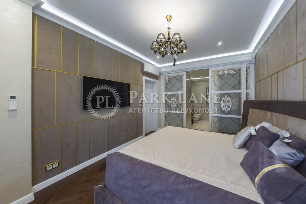 Квартира ул. Болсуновская (Струтинского Сергея), 2, Киев, L-28299 - Фото 12