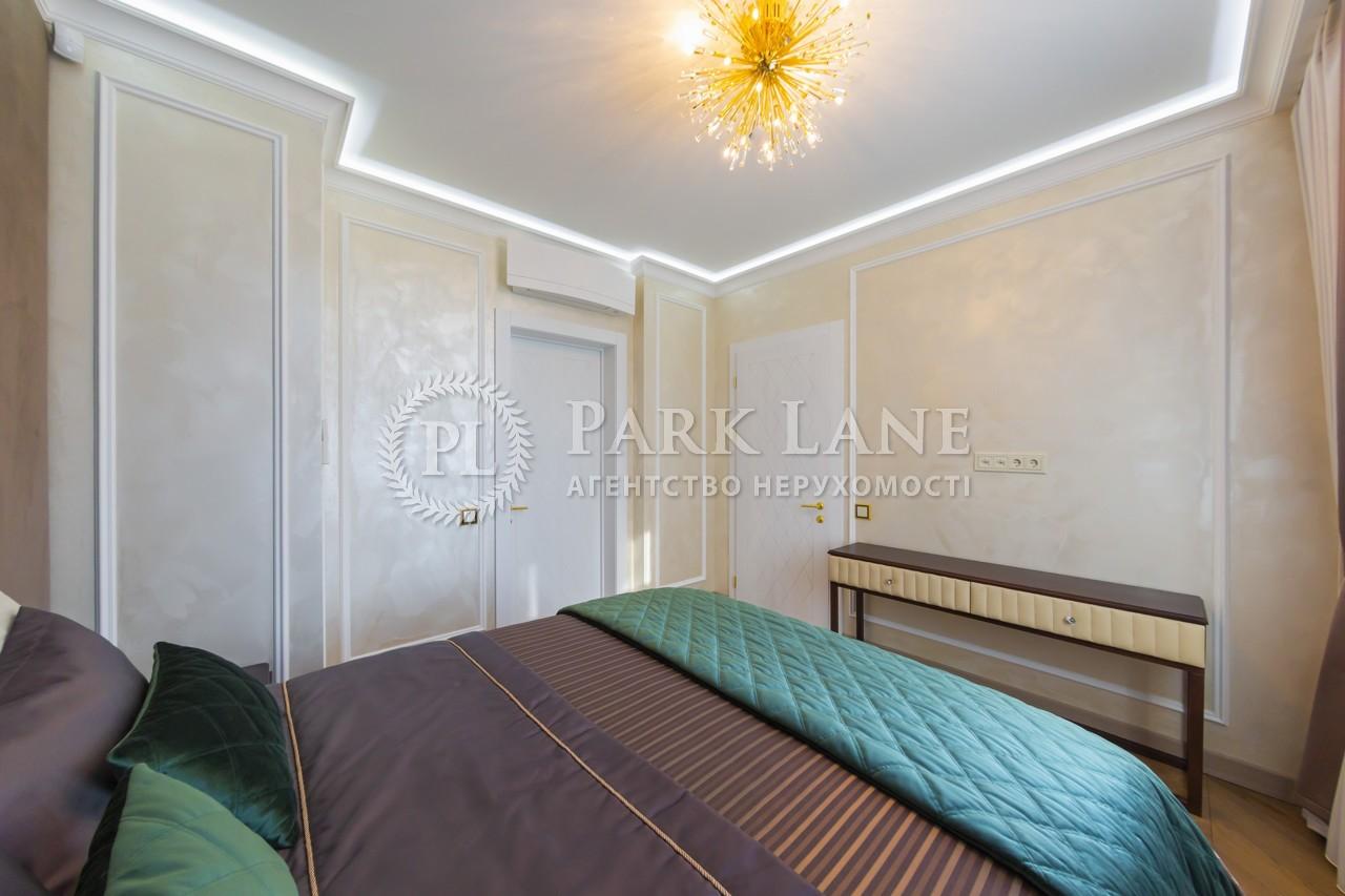 Квартира ул. Болсуновская (Струтинского Сергея), 2, Киев, L-28299 - Фото 14