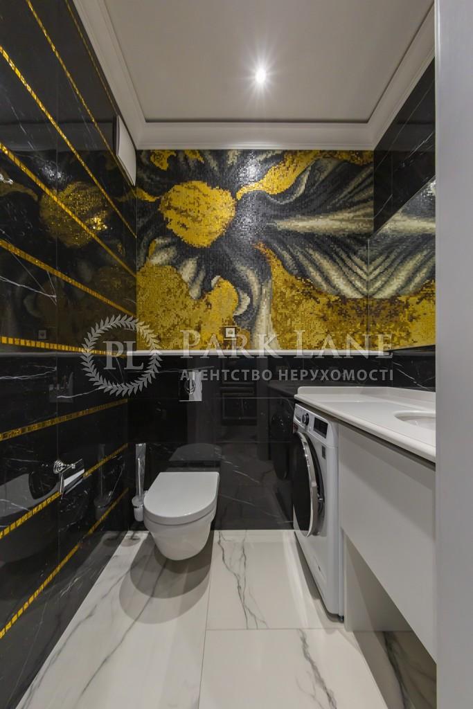 Квартира ул. Болсуновская (Струтинского Сергея), 2, Киев, L-28299 - Фото 18