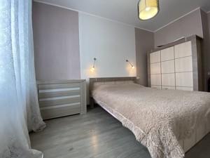Квартира J-30558, Щекавицька, 30/39, Київ - Фото 6