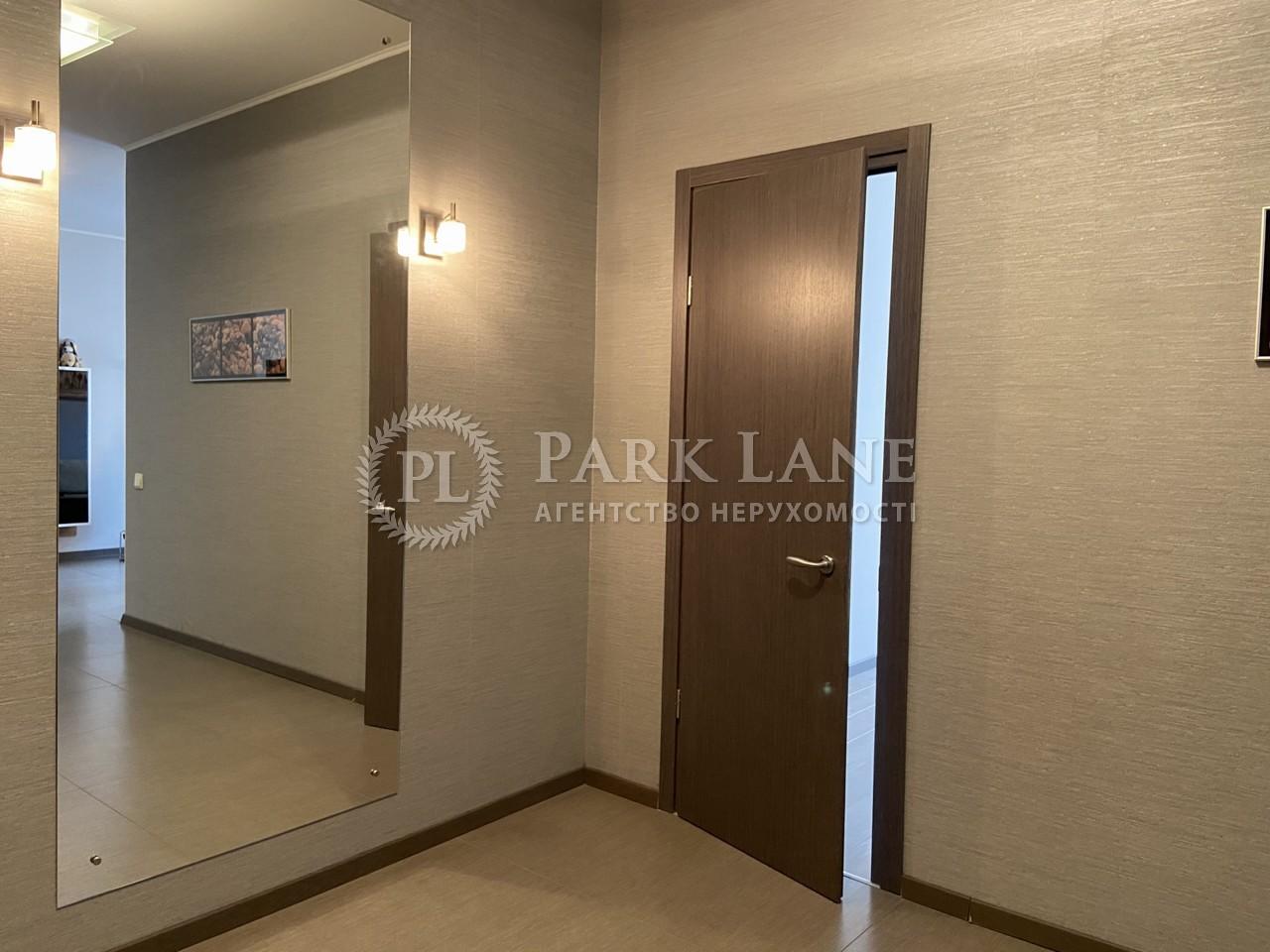 Квартира J-30558, Щекавицька, 30/39, Київ - Фото 11