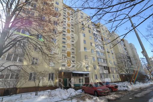 Квартира Апрельский пер., 3, Киев, Z-768560 - Фото