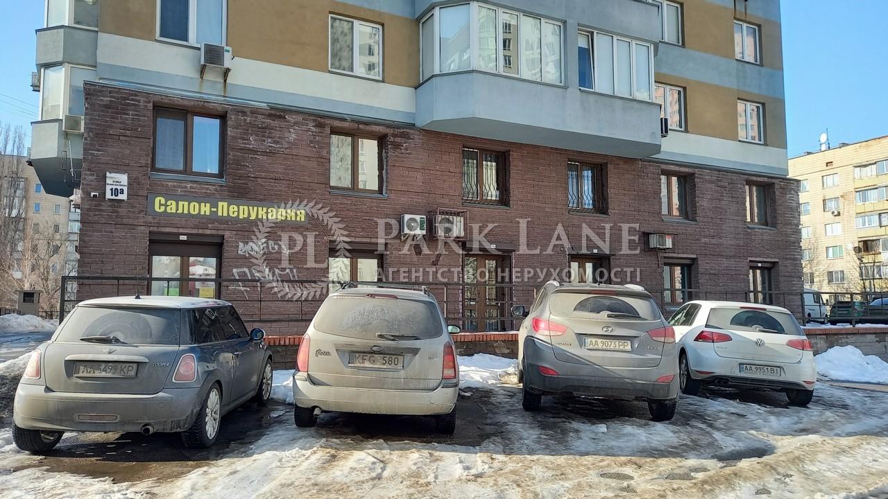 Квартира ул. Большая Китаевская, 10а, Киев, J-30538 - Фото 24