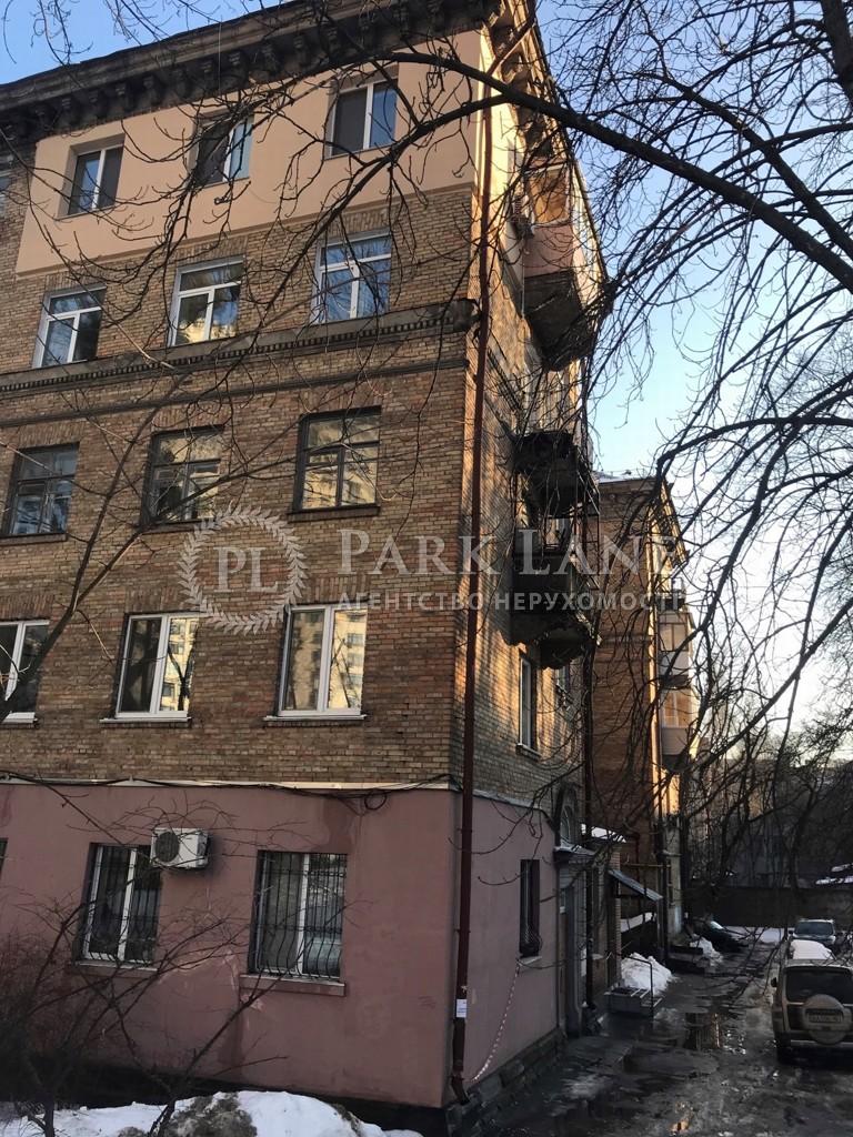 Квартира ул. Раевского Николая, 25, Киев, Z-752029 - Фото 1