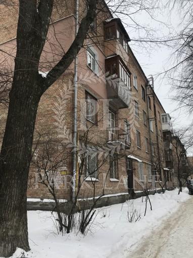 Квартира Очаковская, 8, Киев, R-39883 - Фото