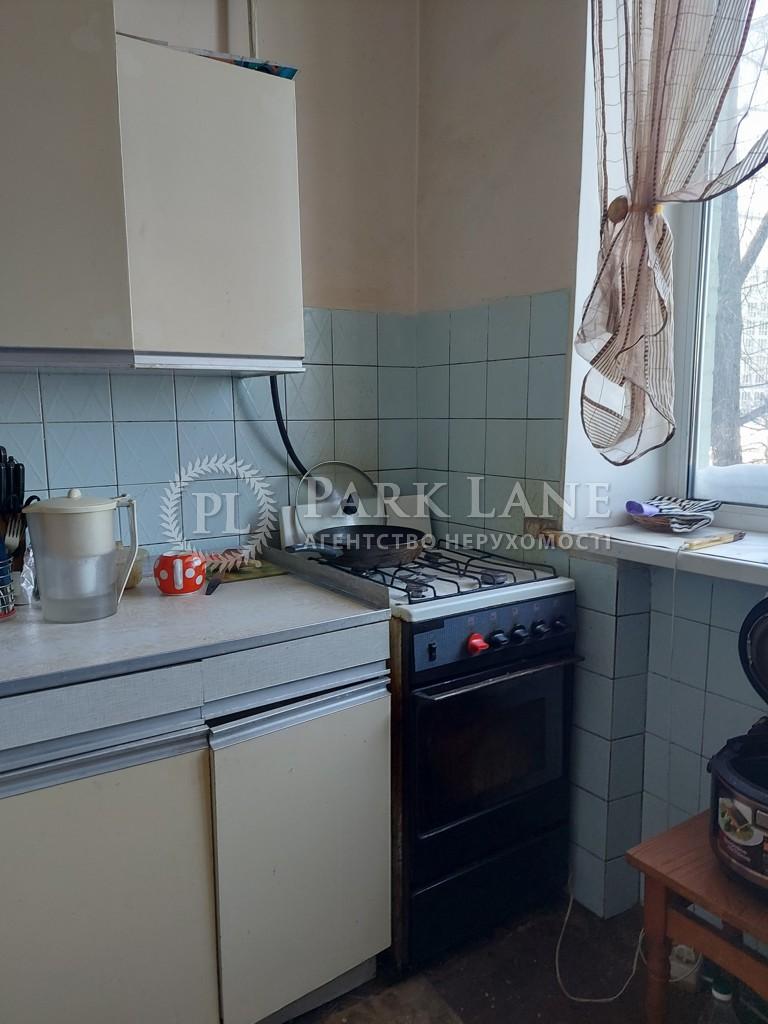 Квартира Z-730116, Перемоги просп., 71/2, Київ - Фото 8
