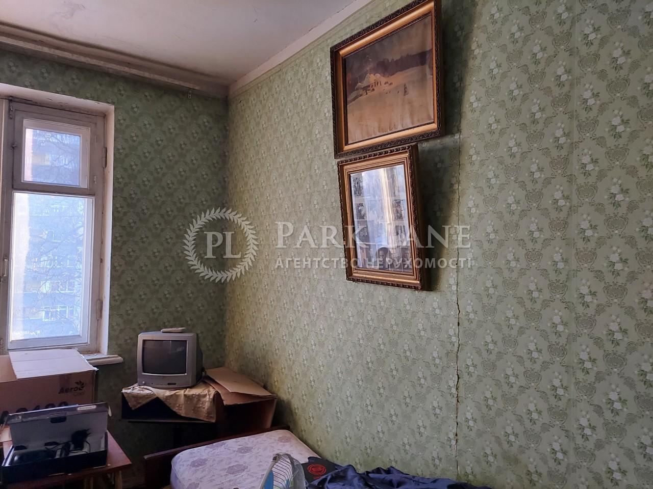 Квартира Z-730116, Перемоги просп., 71/2, Київ - Фото 7