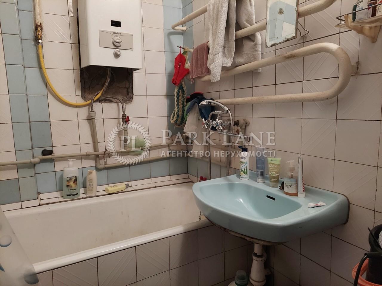 Квартира Z-730116, Перемоги просп., 71/2, Київ - Фото 9