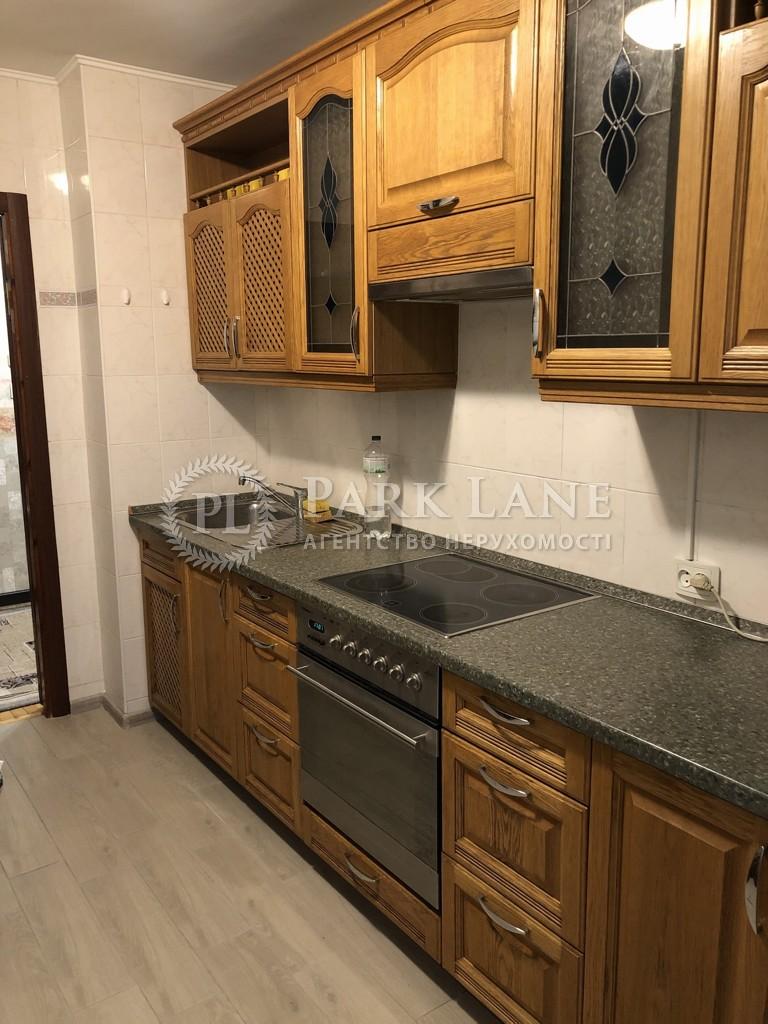 Квартира B-102160, Соломенская, 16б, Киев - Фото 16