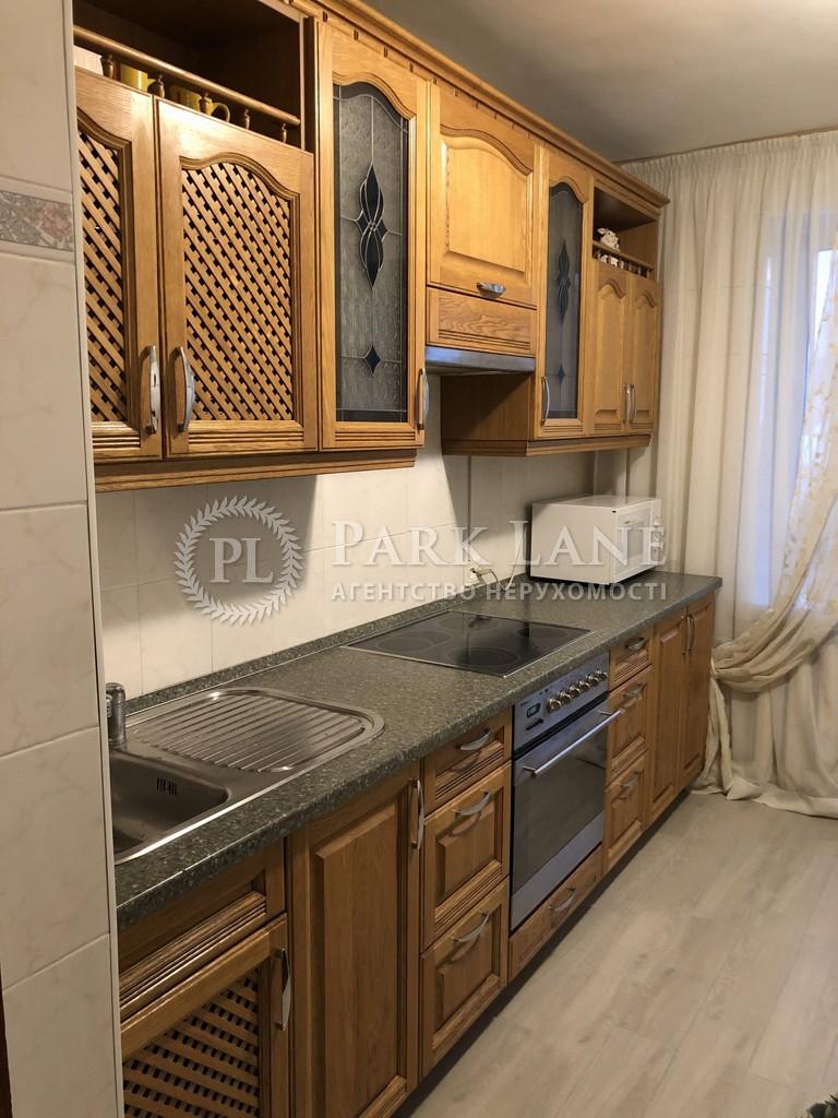 Квартира B-102160, Соломенская, 16б, Киев - Фото 17