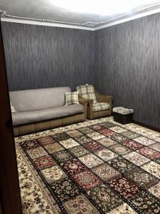 Квартира B-102160, Соломенская, 16б, Киев - Фото 5