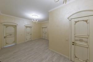 Квартира B-97586, Зверинецкая, 59, Киев - Фото 19