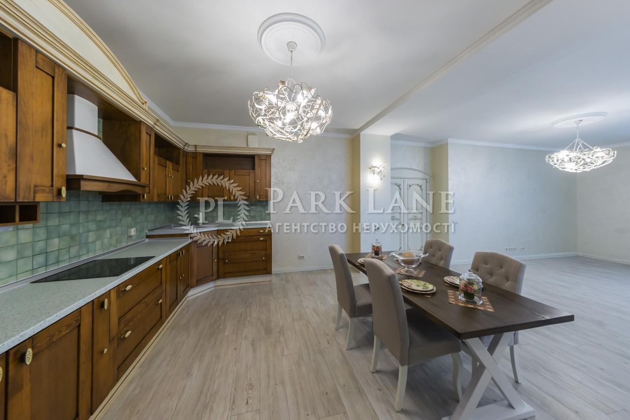 Квартира B-97586, Зверинецкая, 59, Киев - Фото 9