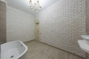 Квартира B-97586, Зверинецкая, 59, Киев - Фото 16