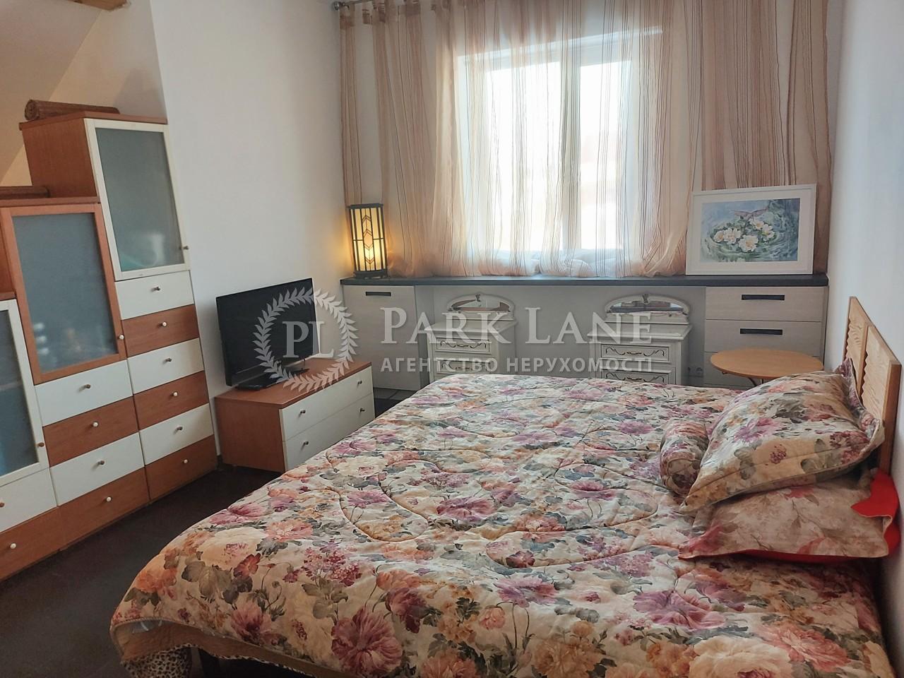 Дом Z-751805, Липовый Скиток - Фото 12