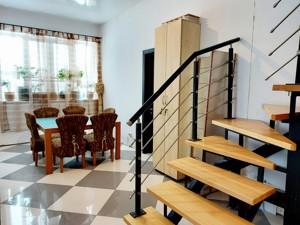 Дом Z-751805, Липовый Скиток - Фото 25