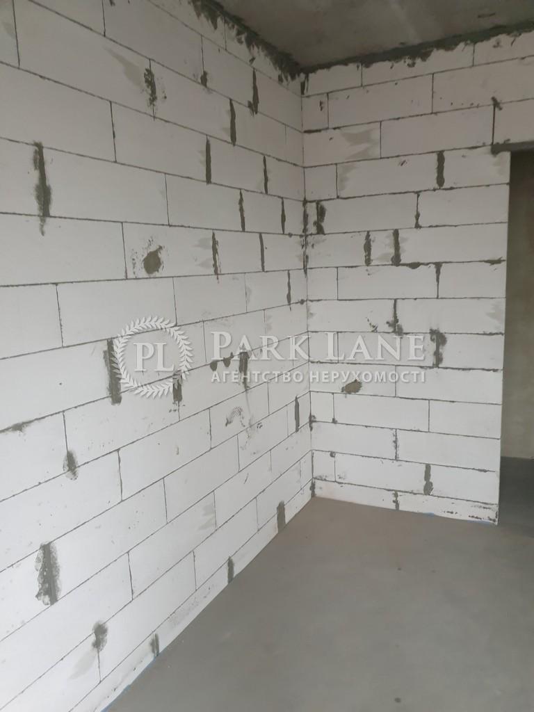 Квартира R-37666, Харьковское шоссе, 190, Киев - Фото 7