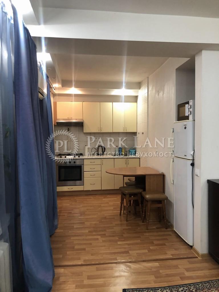 Квартира Коломыйский пер., 12, Киев, R-37652 - Фото 5