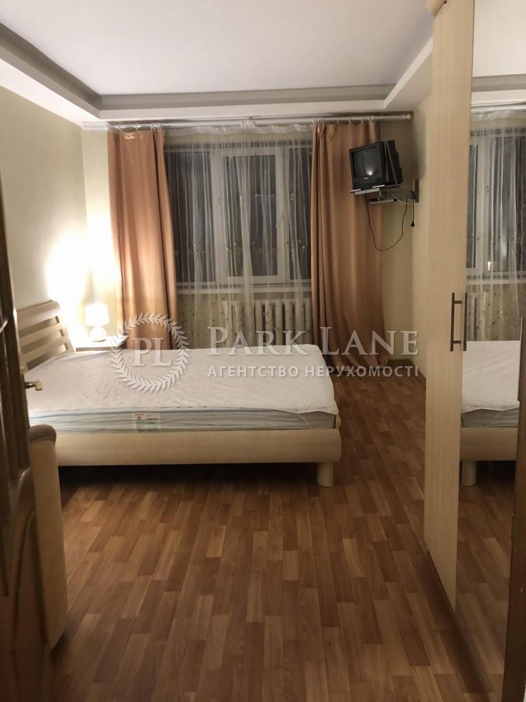 Квартира Коломыйский пер., 12, Киев, R-37652 - Фото 7