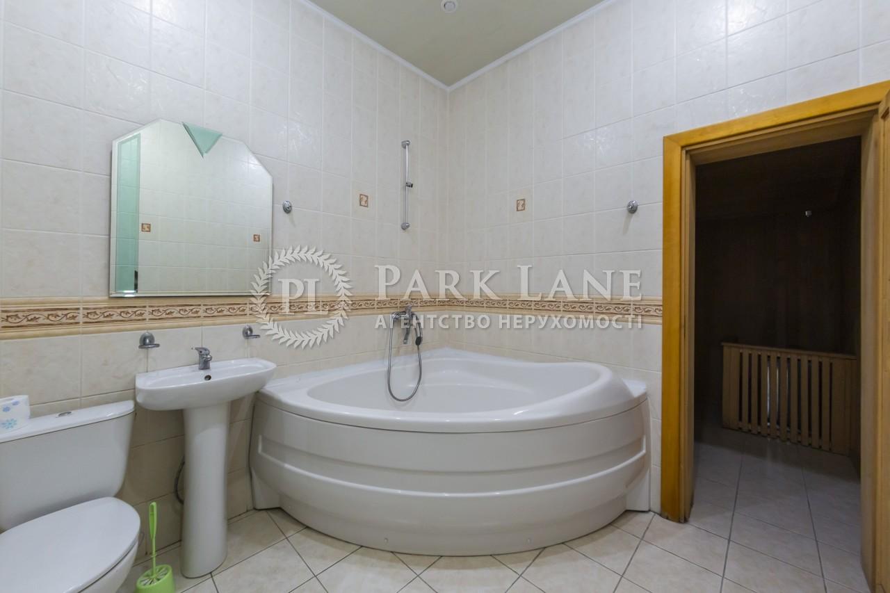 Квартира ул. Константиновская, 1, Киев, I-32483 - Фото 33