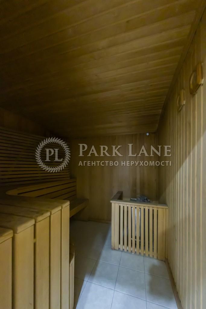 Квартира ул. Константиновская, 1, Киев, I-32483 - Фото 34